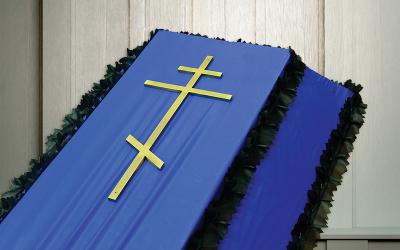 Крест на гроб «Православный металлический»