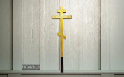 Крест лакированный «Дуб классика» (210 см)