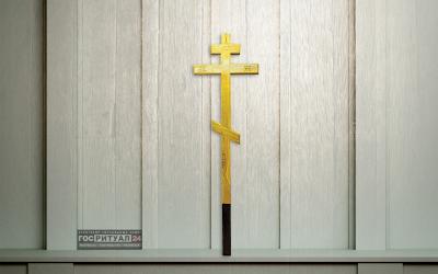 Крест лакированный «Классика сосна» (210 см)