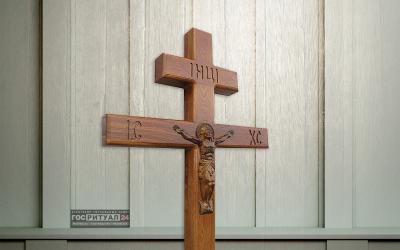 Крест «Сосна брус с распятием православный» (210 см)