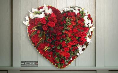 Венок авторский «Сердце с голубями» (1,2м)