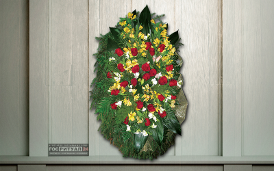 Венок «Комбинированный» с живыми цветами (1,6м)
