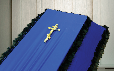Крест на гроб пластмассовый «Малый»