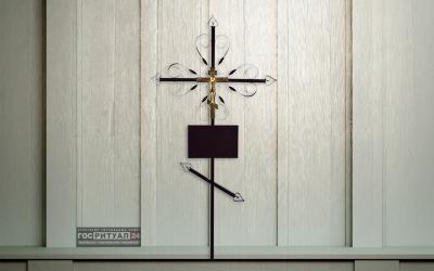 Крест метал с пластиковым распятием (160см) «Витой»