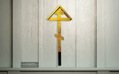Крест лакированный «Классика сосна с крышей» (220 см)