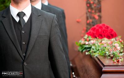 Организация похорон «Эконом»