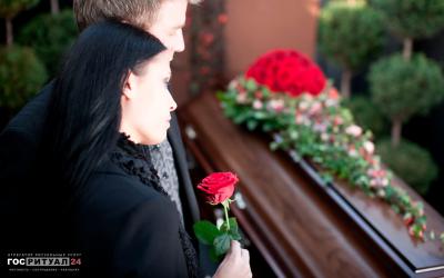 Организация похорон «Стандарт»