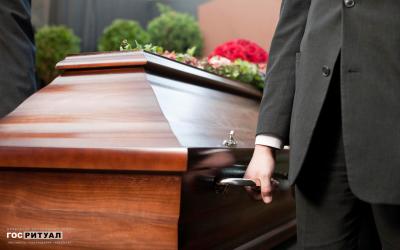 Организация похорон «Премиум»