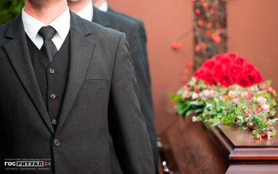 Организация кремации «Эконом»