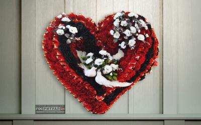 Венок авторский «Сердце с голубями» (0,9м)