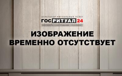 Кремационная композиция «Гвоздика» (1,3 – 1,4м)